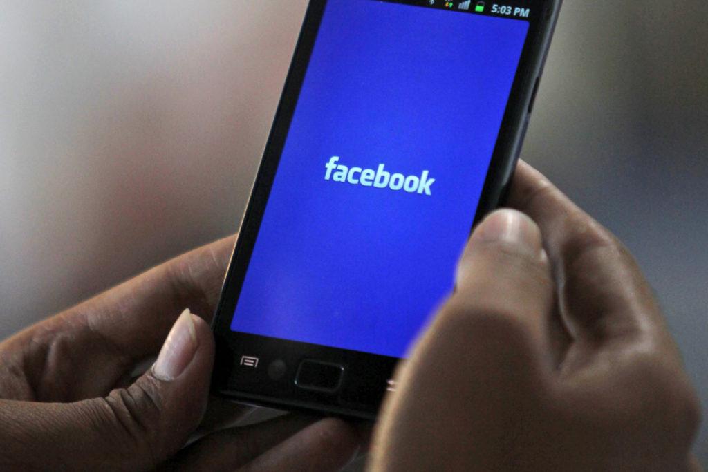 Facebook publicité écoute